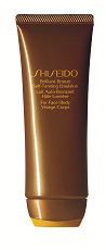 Brilliant Br. Self-Tanning Emulsion Suncare Shiseido