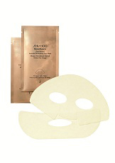 Shiseido Benefiance Pure Retinol Int. Revitalizing Face Mask