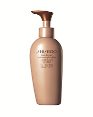 Daily Bronze Moist. Emulsion Suncare Shiseido
