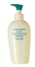 After Sun Intensive Rec. Emul. Suncare Shiseido