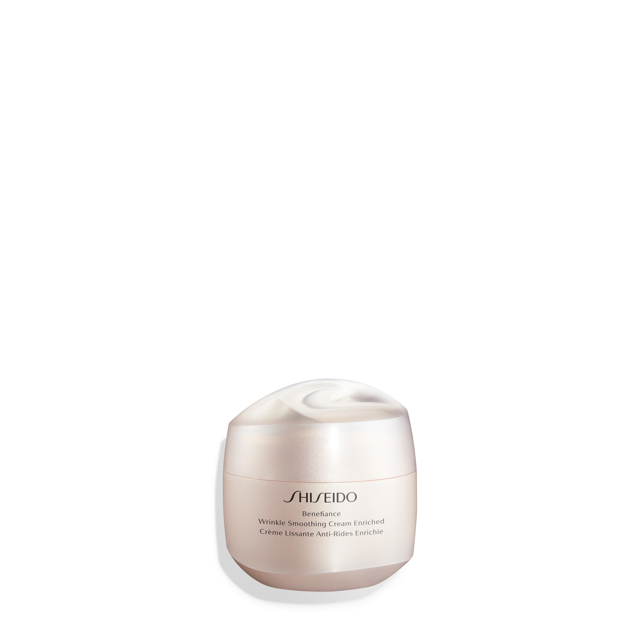 Benefiance Shiseido WRINKLE SMOOTHING CREAM ENRICHED 75 ml