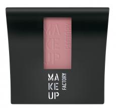Make Up Factory Riviera Flair Of The 50's Mat Blusher