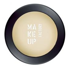 Make Up Factory  Eye Primer - Eyeshadow Base