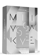 L'eau D'Issey pour Homme Issey Miyake EIPH Father's Day Set - EDT 75ml + Shower Gel 100ml 75 ml
